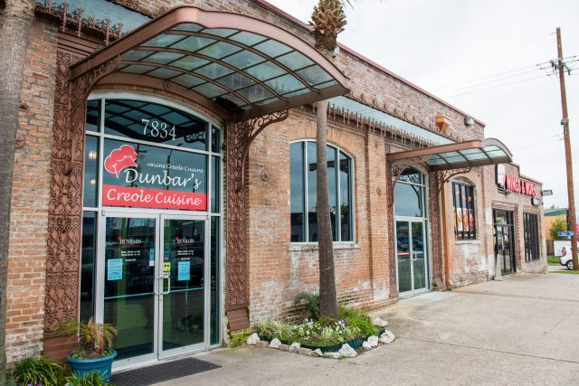 Dunbar's Creole  Cuisine - Restaurant exterior